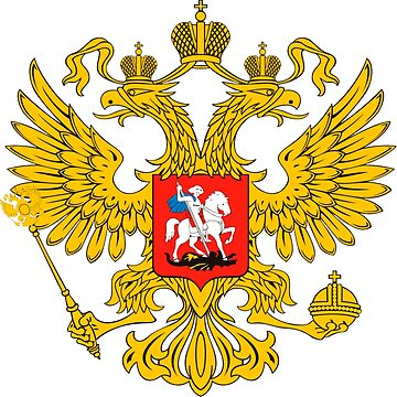 Coat of arms of Russia Russian by znamenski