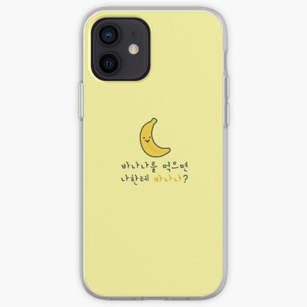 La caja del teléfono de Stray Kids Felix, linda banana amarilla Funda blanda para iPhone