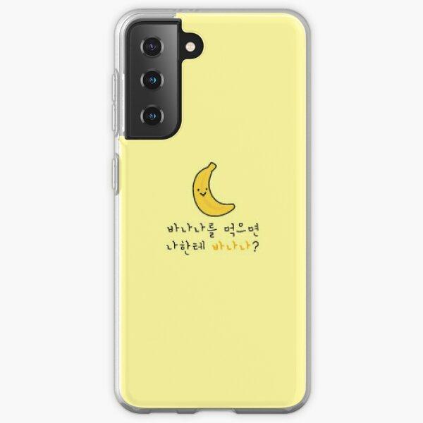 La caja del teléfono de Stray Kids Felix, linda banana amarilla Funda blanda para Samsung Galaxy