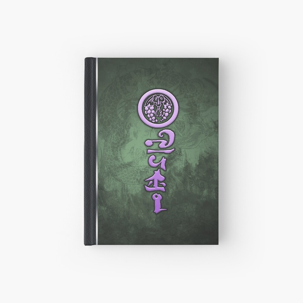 Dragon-Blooded: House V'neef Hardcover Journal