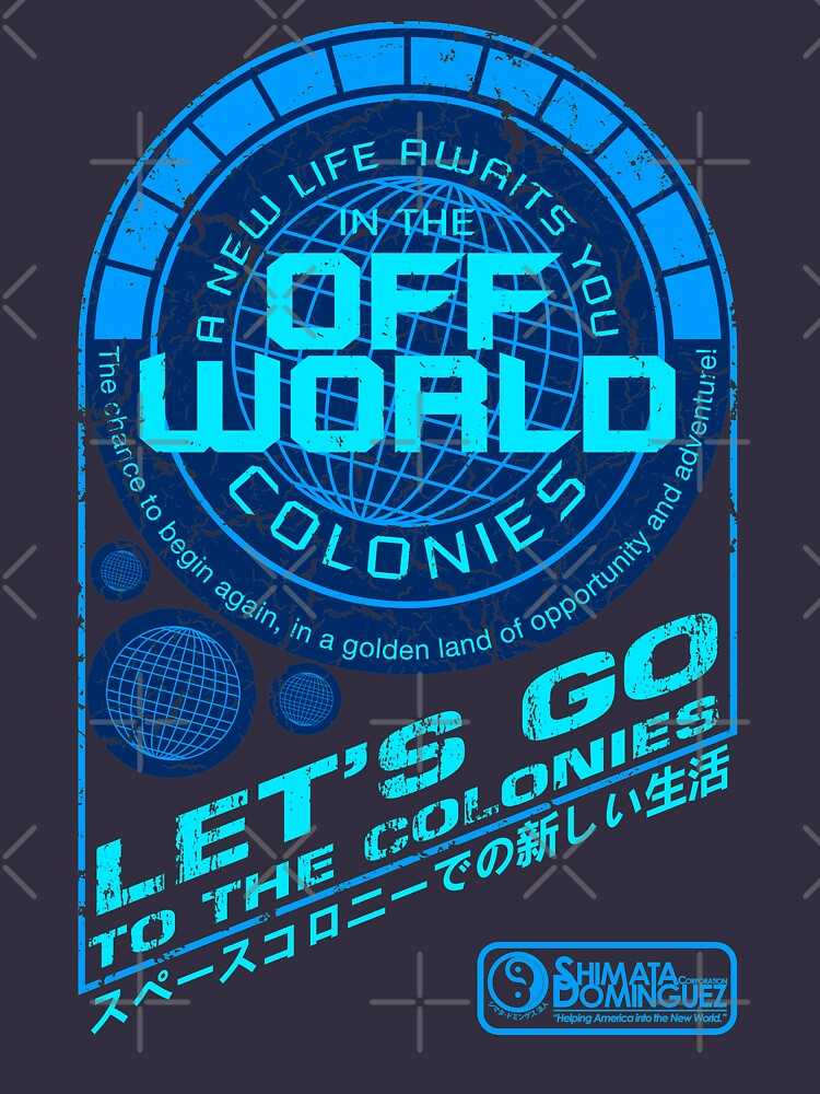 TShirtGifter presents: Off World | Unisex T-Shirt