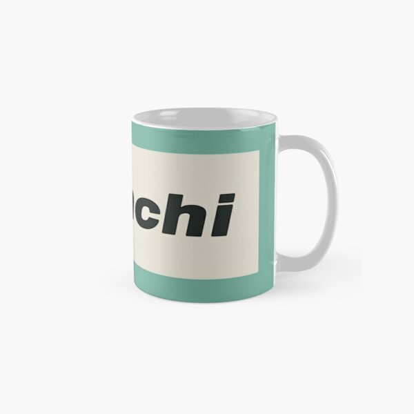 Bianchi Classic Mug