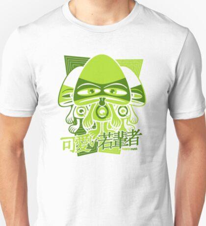 Queasy Mascot Stencil T-Shirt