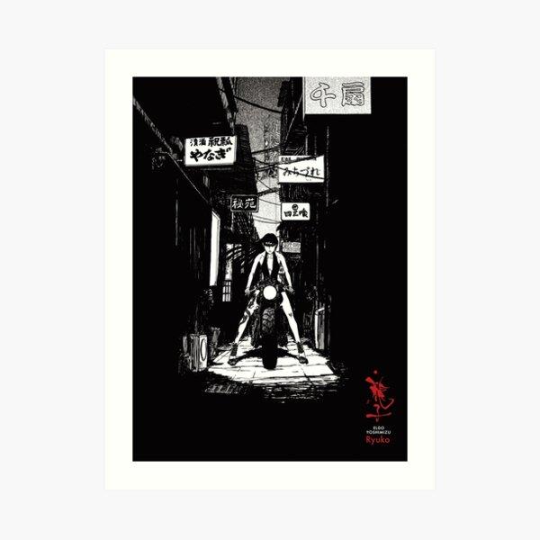 Ryuko Eldo Yoshimizu 06 Art Print