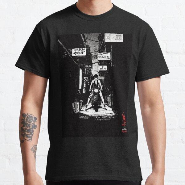 Ryuko Eldo Yoshimizu 06 Classic T-Shirt