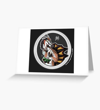 Donburi-Addict Spinosaurus Greeting Card