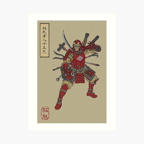 japanese inspired iron warrior man Art Print