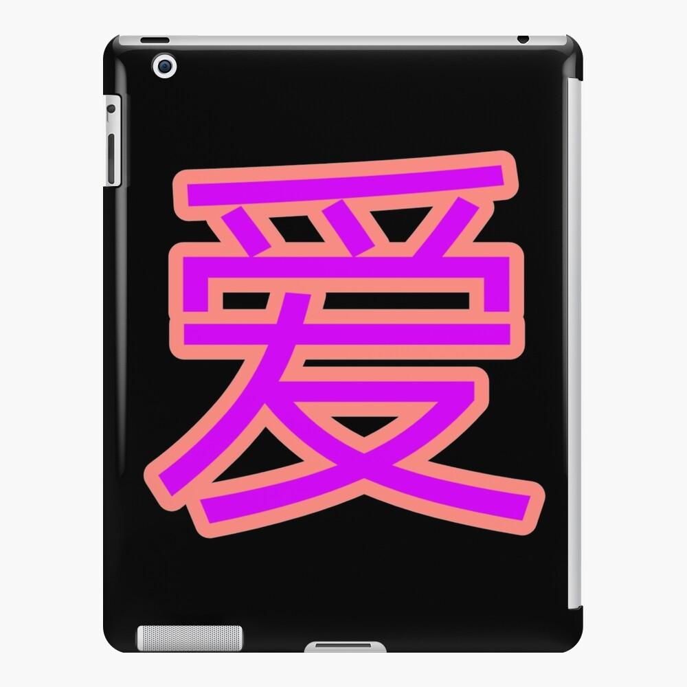Liebe - Chinesisch iPad-Hülle & Skin