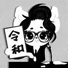 Retro Reiwa [Kiki+Koko: Let's NihonGO!!] by Indigo East