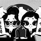 Retro Reiwa 'New Era' [Kiki+Koko: Let's NihonGO!!] by Indigo East