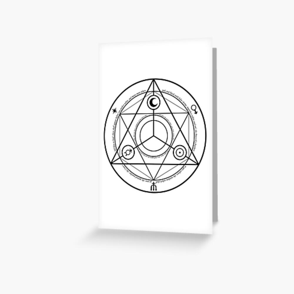 Alchemy Symbol,   papergc,500x,w,f8f8f8-pad,1000x1000,f8f8f8