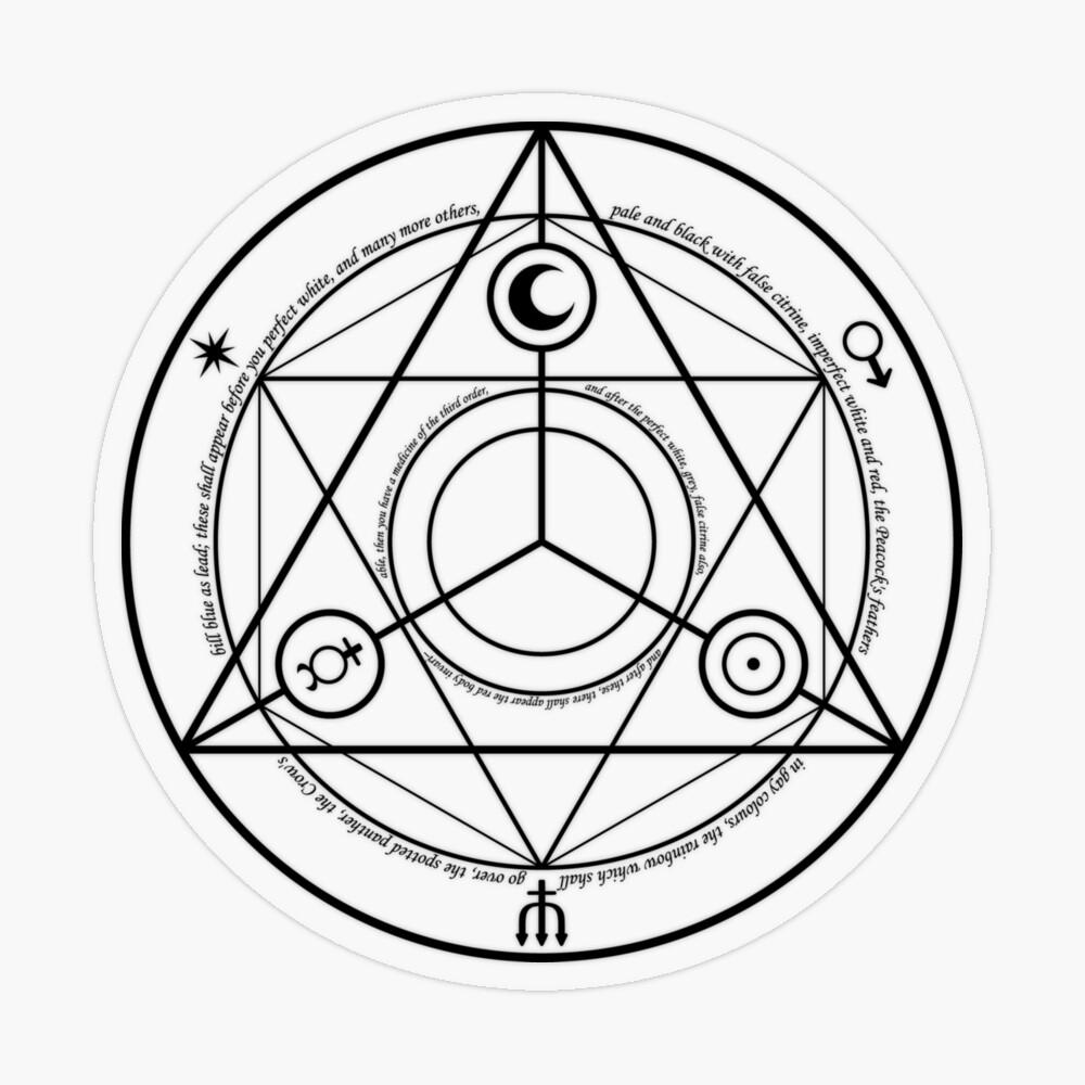 Alchemy Symbol,   tst,small,845x845-pad,1000x1000,f8f8f8
