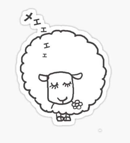 Sheep!! Sticker