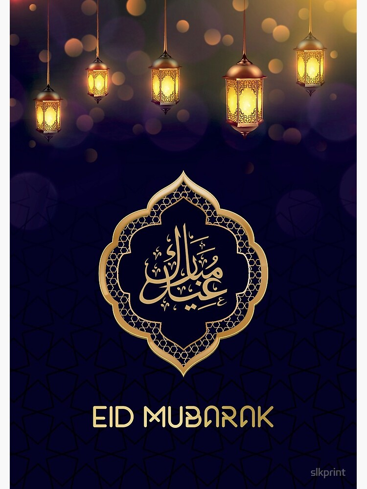 Send Your Loved Ones And Friends Eid Mubarak Card Bring A Smile To Their Face Greeting Card By Slkprint Redbubble