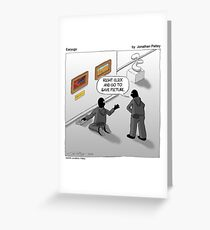 Art Theif Greeting Card