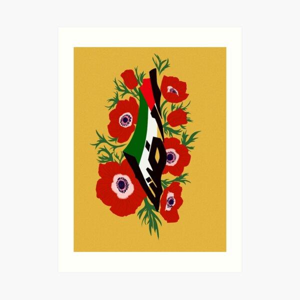 ارضنا - The Land is Ours; flower version Art Print