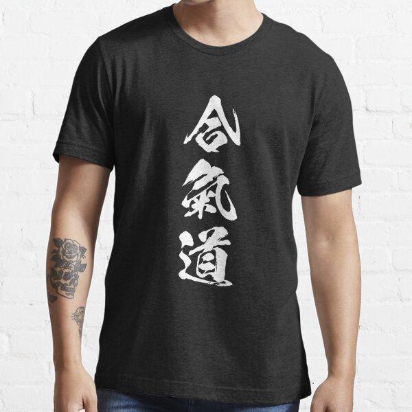 Aikido | Calligraphic kanji (White) Essential T-Shirt