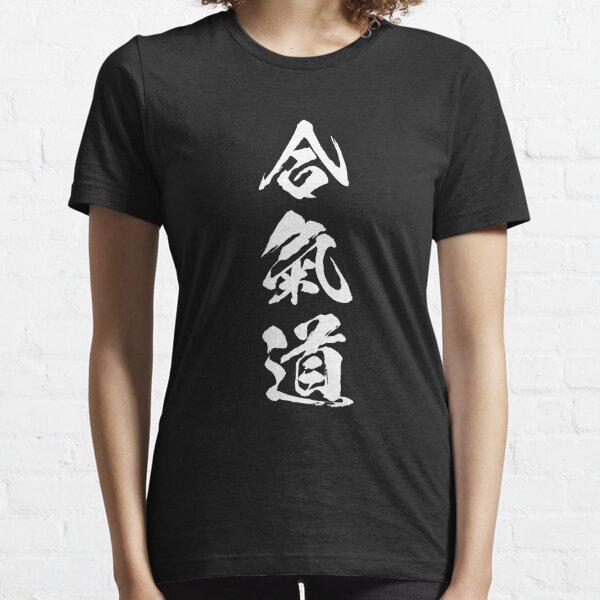Aikido   Calligraphic kanji (White) Essential T-Shirt