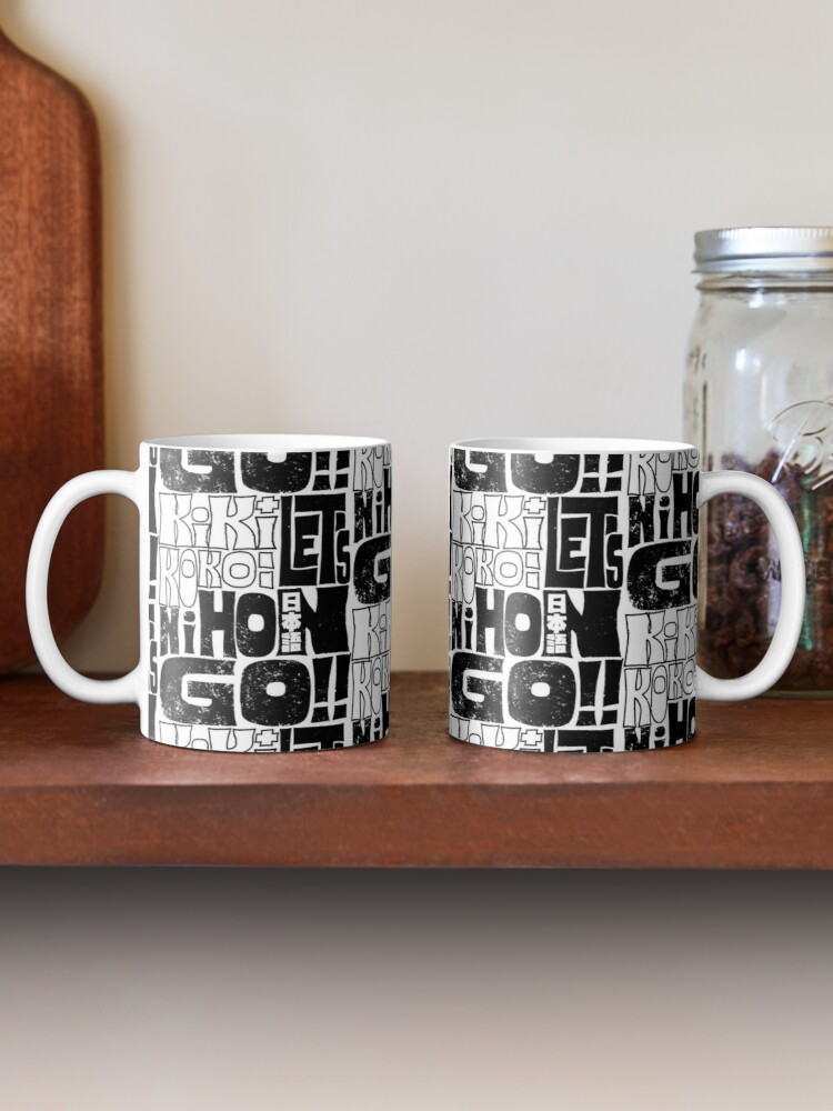 Alternate view of Kiki+Koko: Let's NihonGO!! [Groovy Retro Typography] by Indigo East Mug