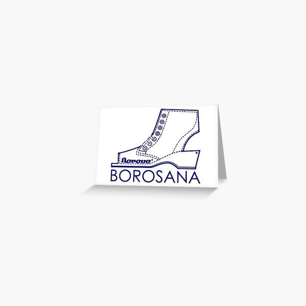 Borosana Borovo -  white nostalgic ortopedic shoe from Yugoslavia Greeting Card