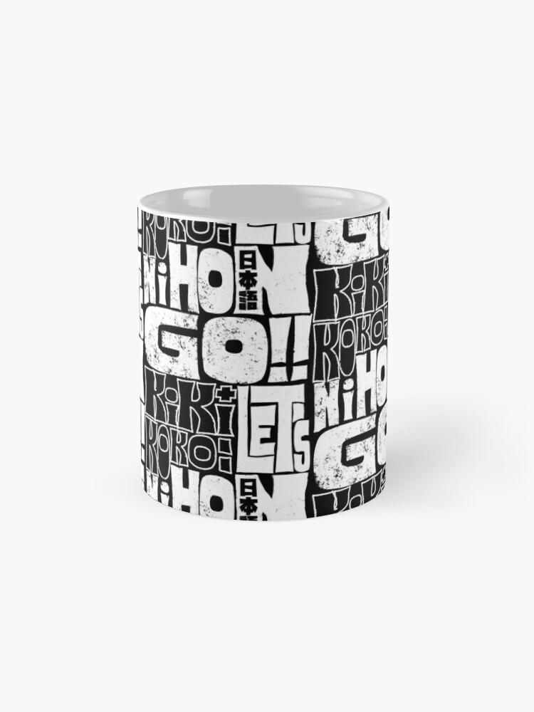 Alternate view of Kiki+Koko: Let's NihonGO!! [Groovy Retro Typography] (White) by Indigo East Mug
