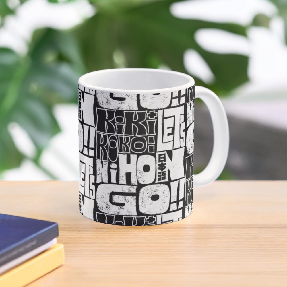 Kiki+Koko: Let's NihonGO!! [Groovy Retro Typography] (White) by Indigo East Mug