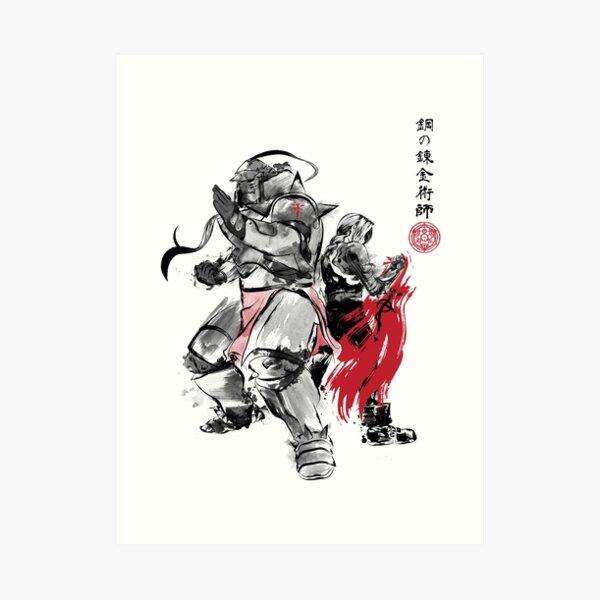 Brotherhood sumi-e Art Print