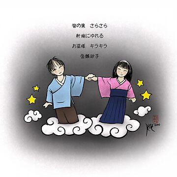 七夕 Tanabata by 73553