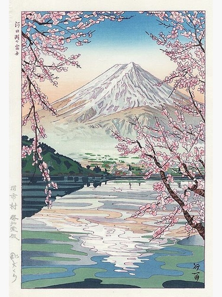 Mount Fuji Cherry Blossom by pinkbabygirl