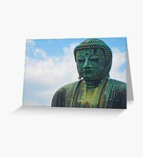 The Great Buddha of Kamakura (Kamakura Daibutsu). Greeting Card