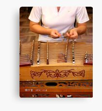 Chinese Musical Instrument Canvas Print