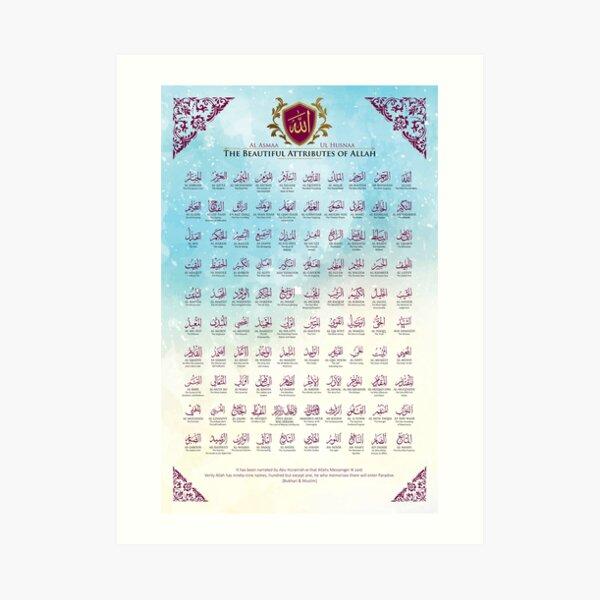 99 Names of Allah Art Print