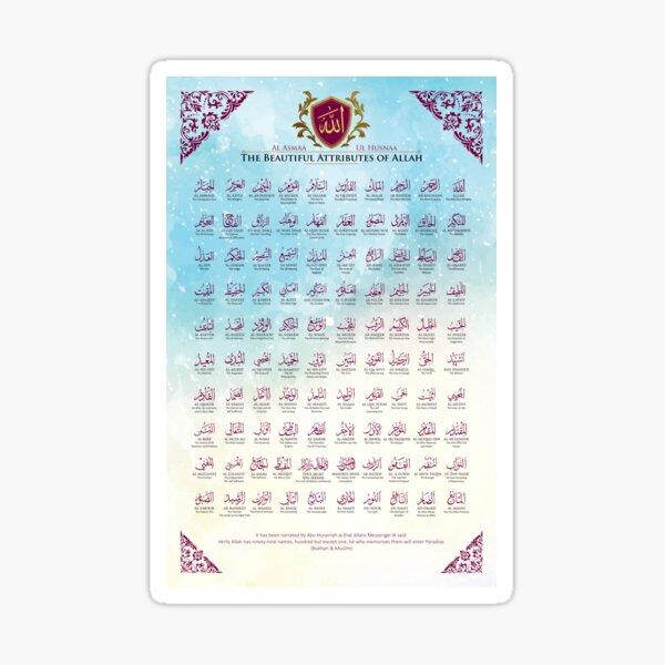 99 Names of Allah Sticker
