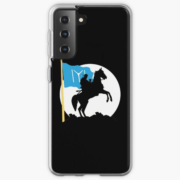Ertugrul Kayi Boyu IYI Flag Ottoman Empire  Samsung Galaxy Soft Case
