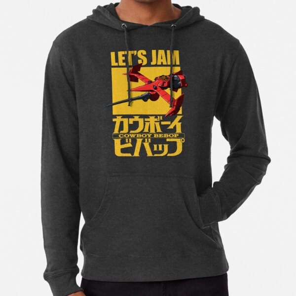 Let's Jam in Space Swordfish Lightweight Hoodie