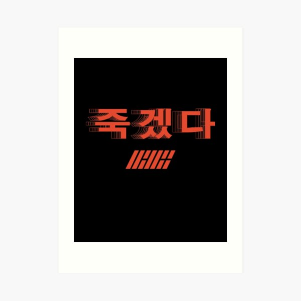 KPOP iKON SONG KILLING ME TSHIRT/ HOODIE/ STICKER/ CASE Art Print