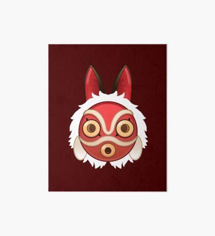 Mononokes' Mask Art Board Print