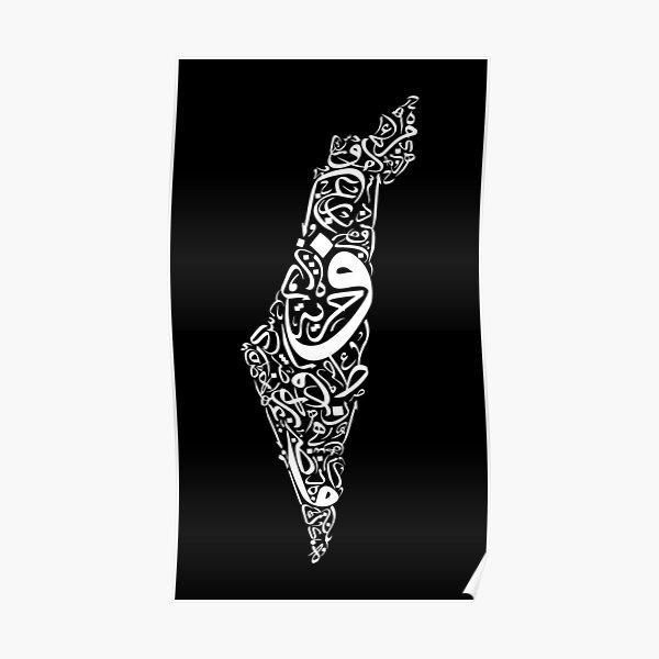 Free Palestine stiskers Poster