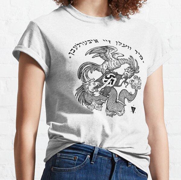 Nosotros los superaremos Camiseta clásica