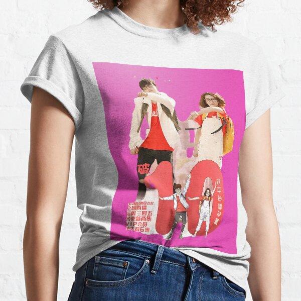 Accidentally in Love Tshirt v1 Classic T-Shirt