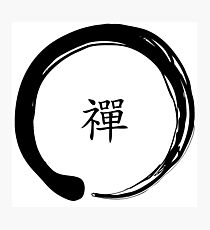 Zen Symbol with the word Zen in Chinese (Black) Photographic Print