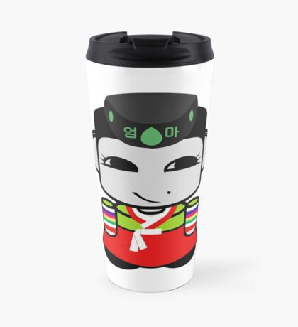 Umma Korean Geo'bot 1.0 Travel Mug
