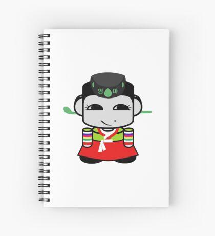 Umma Korean Geo'bot 1.0 Spiral Notebook