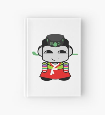 Umma Korean Geo'bot 1.0 Hardcover Journal