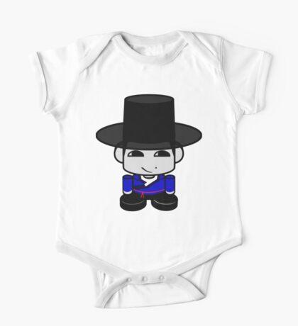 Appa Korean Geo'bot 1.0 Kids Clothes