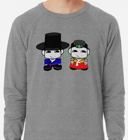 Appa & Umma Korean Geo'bot 1.0 Lightweight Sweatshirt