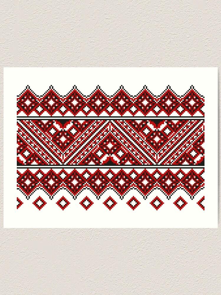 Alternate view of #Ukrainian #Embroidery, #CrossStitch, #Pattern Art Print