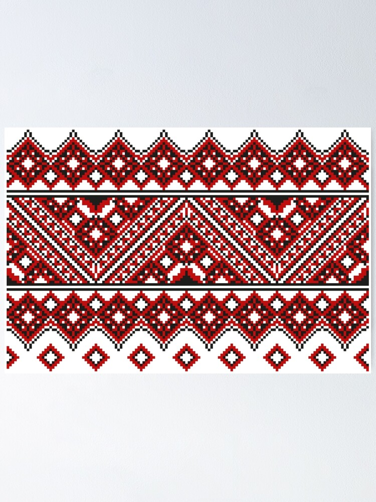 Alternate view of #Ukrainian #Embroidery, #CrossStitch, #Pattern Poster