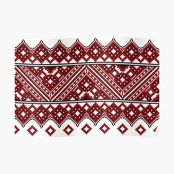 #Ukrainian #Embroidery, #CrossStitch, #Pattern Poster