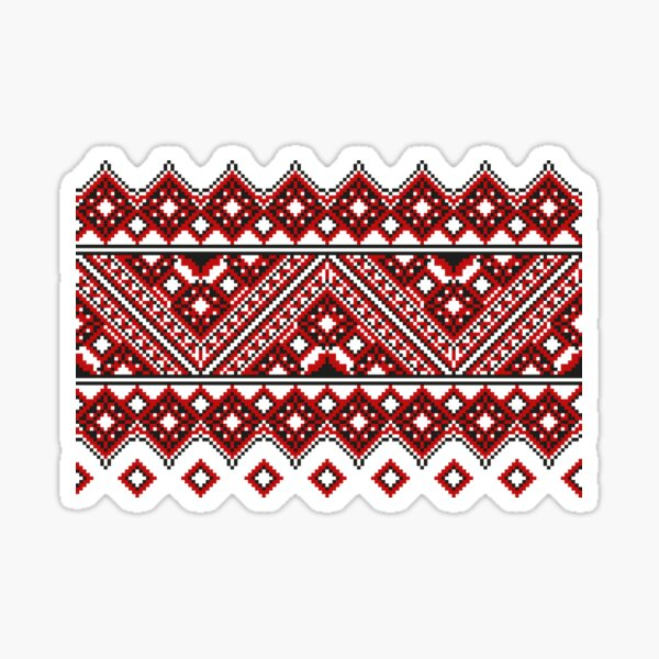 #Ukrainian #Embroidery, #CrossStitch, #Pattern Sticker